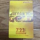 ワンピースフィルムゴールド イオンシネマ限定 ジュニア2D ムビチ...