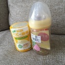 値下げ❗️おまけ付き✴︎ピジョン 母乳実感 160ml
