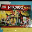 新品未使用 レゴ ニンジャゴー