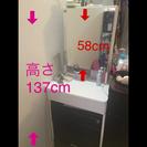白い化粧台