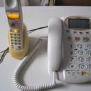 三洋電機 デジタルコードレス留守番電話機 TEL-D5