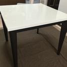 デザイン性のあるテーブルお譲り致します。