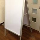 A型スタンド看板 A1ポスター用 両面 幅65cm×高さ120cm...