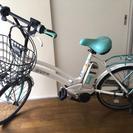 【交渉中】電動アシスト自転車 中古訳あり