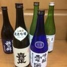 日本酒空き瓶