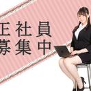 【福岡】日本最大級のPCオンラインゲームのプログラマー◎経験者優遇...