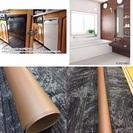 DIY 壁紙 サンゲツリアテックシート 茶色1m22×1m50センチ