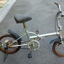 キャプテンスタッグの古い(平成13年)無変速の折りたたみ自転車。再...