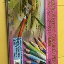 ホルベイン〈アーチスト〉色鉛筆 ベーシックトーンセット
