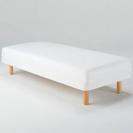 【送料込】無印良品 シングルベッド 脚付きマットレス【急ぎ】