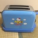非売品! キティちゃん新品トースター