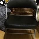 低め折り畳みパイプ椅子