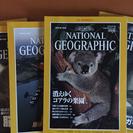 ナショナルジオグラフィック180冊