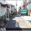 【月極め駐車場/東急東横線元住吉駅徒歩5分】
