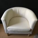 IKEA☆1人掛けソファー☆あげます