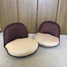 <商談中>コンパクト座椅子 二脚