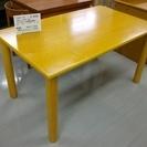 ダイニングテーブル(2808-04)
