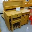 学習机(袖机・椅子・上置付)(2807-28ABCD)