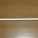 突っ張り棒 170-280cm