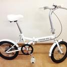 ソフトバンク お父さん自転車 白 折り畳み16インチ Softba...