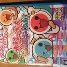太鼓の達人(#^.^#) Wii U ☆新品☆