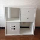 IKEAマルチ棚、便利な引き出し付き