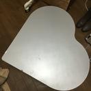 ハート型の折りたたみテーブル