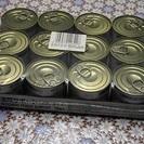 ペットフード 犬・猫兼用 退院サポート 12缶