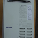 2012年製 Paloma 都市ガス屋外式給湯器 リモコン付属