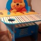 ★値下げ★幼児用 テーブル付きチェア くまのプーさん