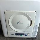 (引き取り待ち)ナショナル除湿型衣類乾燥機2002年4キロ