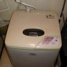 【取引中】中古洗濯機お譲りします