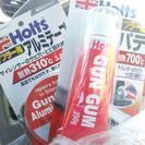 車修理用のパテとアルミテープ新品