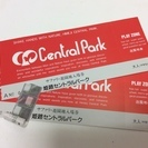 【夏休みに】姫路セントラルパーク 大人ペア(大人二枚)PLAY Z...