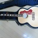 (商談中)Gibson SJ-200 Studio