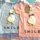 女の子 100センチ Tシャツ 2枚組 双子 ペアー 色違い