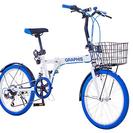《売約済み》折りたたみ自転車