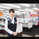 未経験オッケー、高収入の携帯ショップ店員