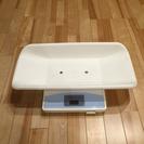 ベビースケール 赤ちゃんの体重計