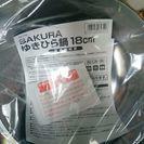 未使用 片手鍋 SAKURA ゆきひら鍋 18cm IH ガス対応