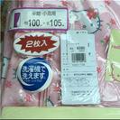 キティのドレープカーテン新品☆