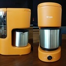 タイガー コーヒーメーカー ACC-S060 オレンジ