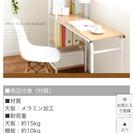 4 way デスク desk