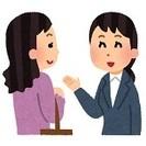 【時給1500円】日払いOK★携帯ショップイベント!!(*^_^*)