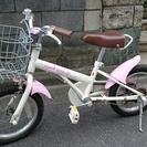 14インチ、子供自転車