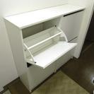 IKEA製 BISSA 靴収納用キャビネット 2コンパートメント_...
