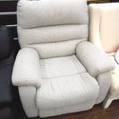 札幌 引き取り 一人用電動リクライニングソファ/チェア 使用頻度小...