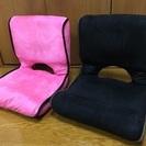 【値下げしました】小さめ座椅子(ピンクと黒)