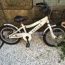 【商談成立】子供用自転車