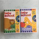 baby school ビデオ&CD-ROM 英語 二本セット